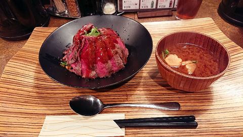 国産牛ステーキ丼