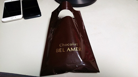 BEL AMER(ベルアメール)