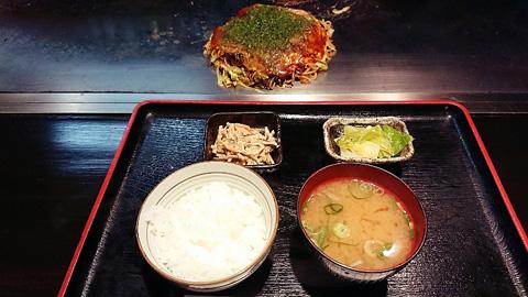 広島焼き定食