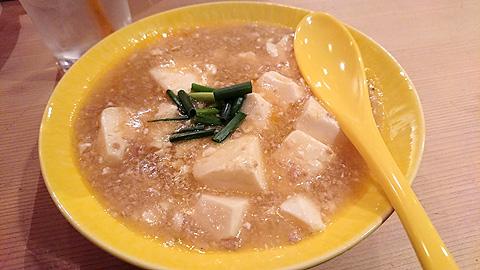 名物レモンマーボー豆腐