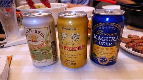 伊勢志摩限定地ビール