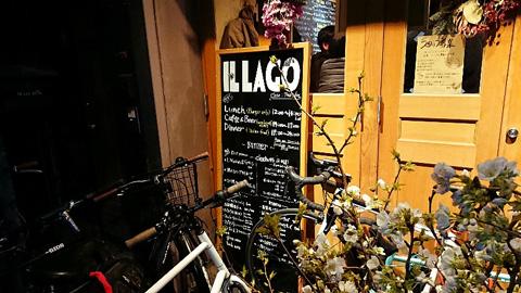 IL LAGO(イルラーゴ)