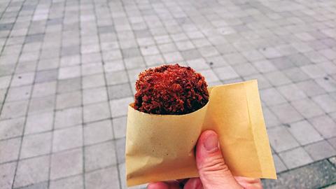 なつかしの味 牛肉コロッケ