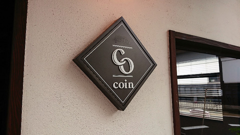 BISTRO coin(ビストロ コワン)