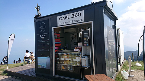 びわ湖テラスCafe 360