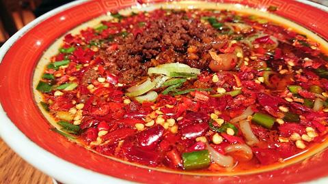 紅麻辣担々麺