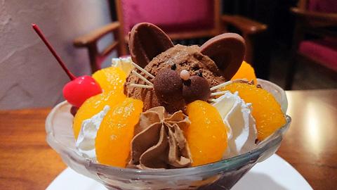 にゃんこチョコレートサンデー
