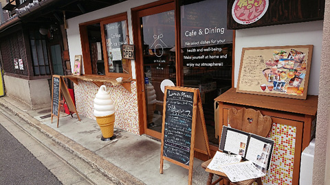 らくえん cafe&dining