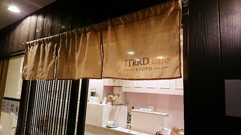 JTRRD cafe KYOTO(ジェイティードカフェ キョウト)