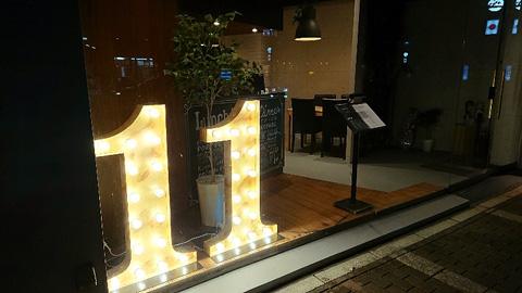 dining cafe 11