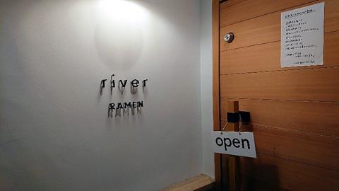 river RAMEN(リバーラーメン)