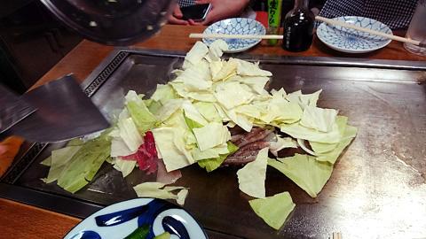 鉄板焼き(スペシャル)