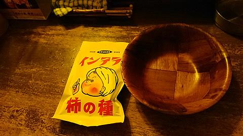 インデラ柿の種