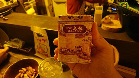 特級烏龍茶