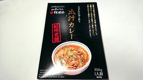 和歌山の老舗・うどんに良くあう出汁カレー