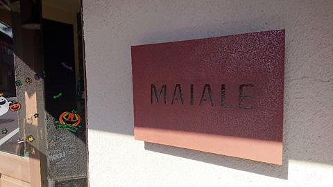 MAIALE(マイアーレ)