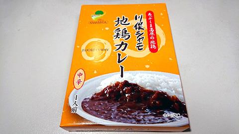 川俣シャモ 地鶏カレー
