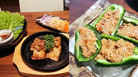 野菜de肉 トンチョ