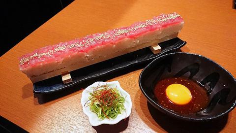 マグロユッケ寿司 30cm