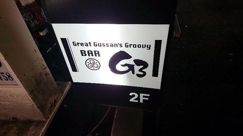 Bar G3