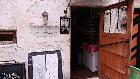 Taverna e Bar il Contadino 42(タヴェルナ エ バール イル コンタディーノ42)