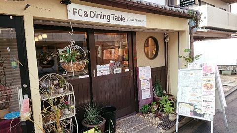FC & Dining Table(エフシー&ダイニングテーブル)