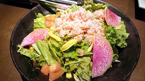 和風北海蟹サラダ
