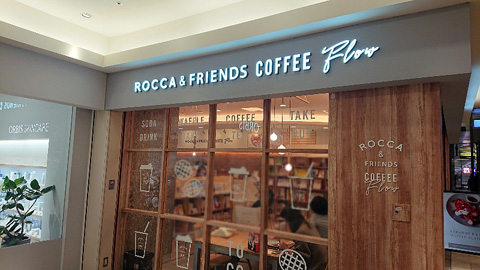 ROCCA&FRIENDS COFFEE FLOW