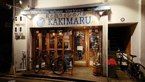 KAKIMARU(カキマル)