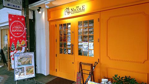 The Nicole(ザ・ニコル)