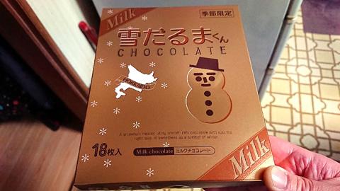 雪だるまくんチョコレート