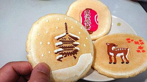 京ふやき「京の季」
