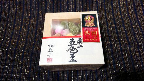 東山五色豆