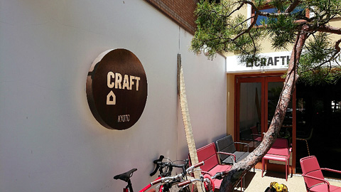 Craft House Kyoto