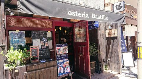 オステリア バスティーユ
