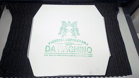 ダ・ナギーノ