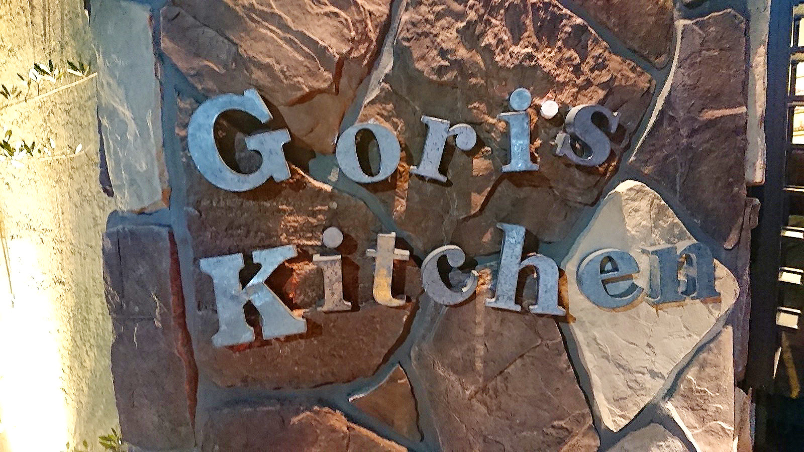 Goris Kitchen