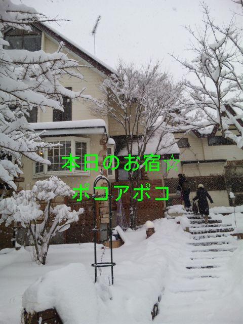 DVC00697.jpg