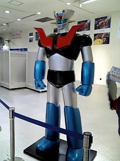 ロボット館行った。マジンガーZだっけ…