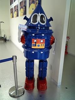 ロボット館。かわいい。でも確かこれ60万くらい…