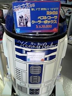 R2-D2!!直筆サインが入ってた。触ってあやかってきた。色々