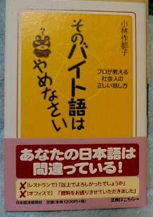 日本語を勉強しないと・・・