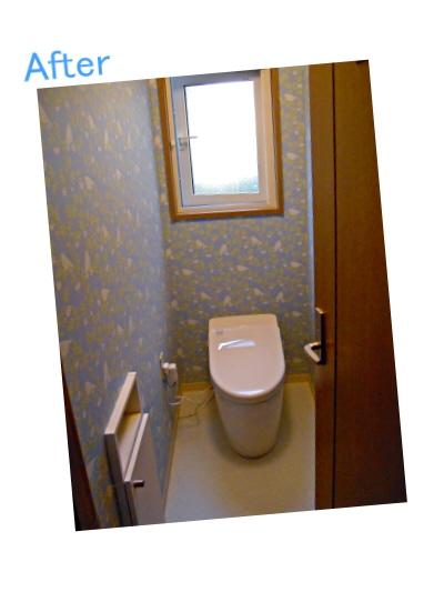 トイレ空間♪blue