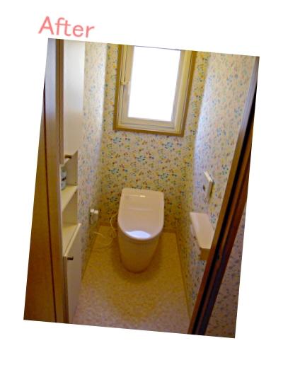 トイレ空間♪pink