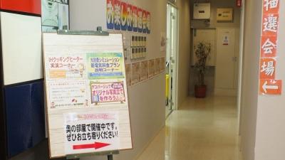別室をお借りして、様々な企画・展示をさせていただいております(^^)