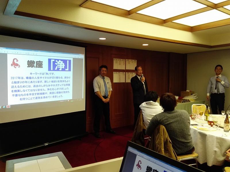 当社代表 田名部社長はさそり座です。