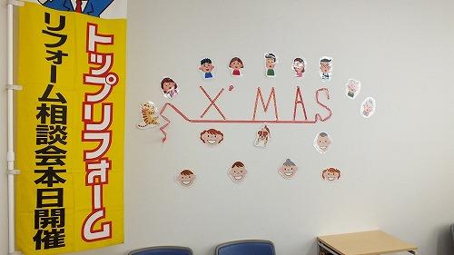 壁にリボpんでXmasデコレーション☆