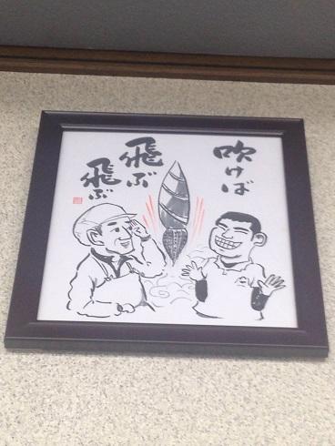 福島暢啓の画像 p1_7