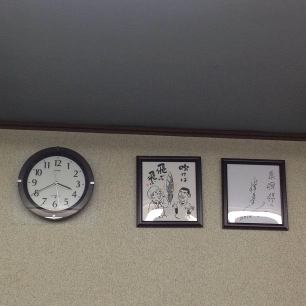 新しい時計コーナー.JPG