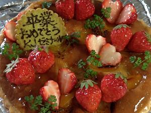お別れ会ケーキ